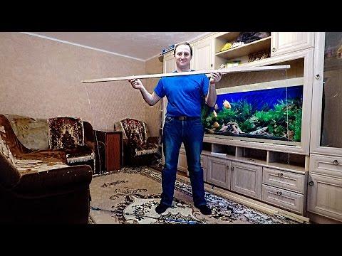 Как сделать экран рыболовный видео