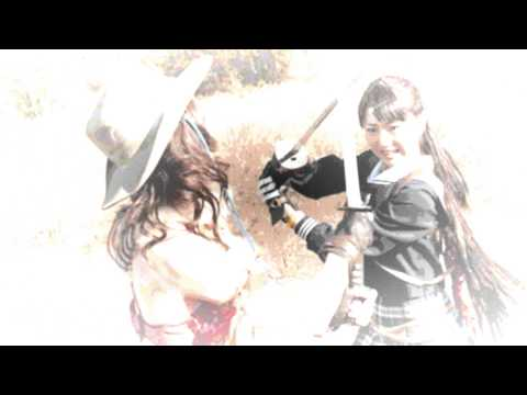 Ringtone Star - Samurai SMS