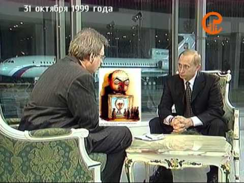 Ложь и невежество Путина