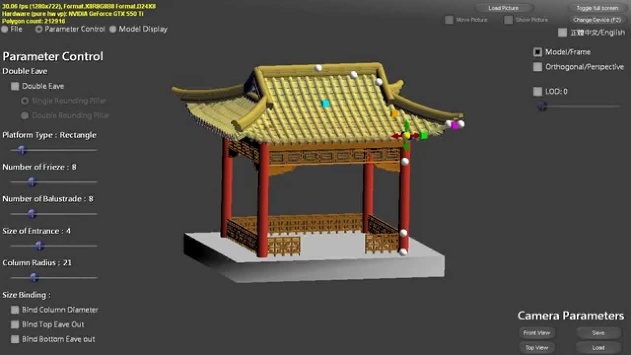 Chinese Featured Architecture Modeling
