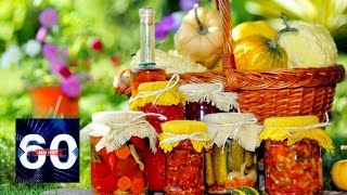 85% российских семей делают домашние заготовки. 60 минут от 14.10.19