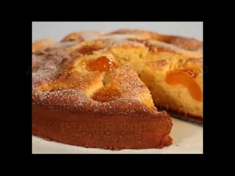 Воздушный абрикосовый пирог