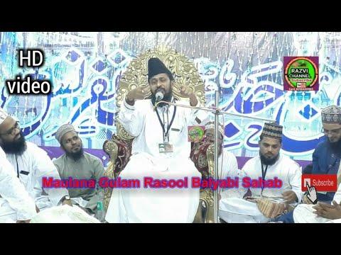 कौन हैं आला हजरत Great तकरीर by**Maulana Gulam Rasool Balyavi sahab_Shan e Habib Conference Kolkata