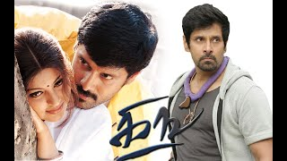 Chiyaan Vikram Full Movie HD | New Release Full Movie 2018 | New Action Movies HD |