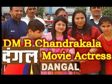 Dm b chandrakala ias with dangal movie girls online store for Websites to shop online cheap