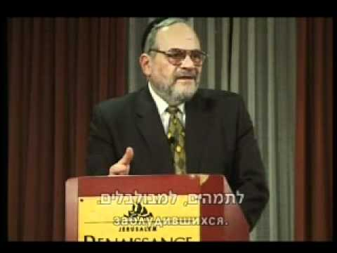 Rambam and his book Guide for the Perplexed Rabbi Berel Wein MOST INGENIOUS