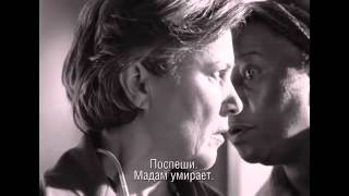 Табу. Русский трейлер (субтитры)