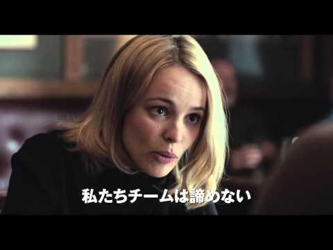 【映画】★スポットライト 世紀のスクープ(あらすじ・動画)★