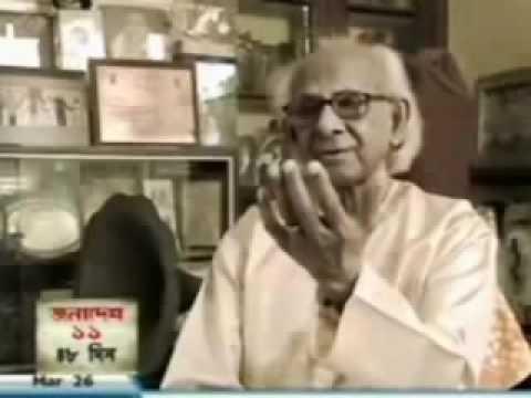 Dekhechi Rup Sagore Moner Manush Kacha Suna