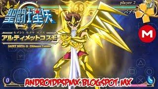 Saint Seya Omega Ultimate Cosmos PPSSPP Android (configuraciones) Descargar Mega