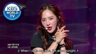 Yuri - Illusion | 유리 - 꿈 [Music Bank Hot Debut / 2018.10.05]