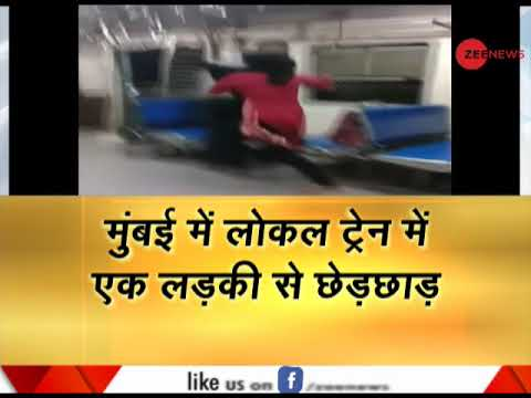 Woman molested in a running local train in Mumbai