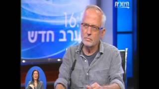 יגאל סרנה: נתניהו פטריה רעילה שצמחה משלולית הדם של רבין