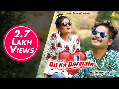 DIL KA DARWAJA | LATEST NEW ROMANTIC LOVE SONG | LALLA SAINI | SHIKHA RAGHAV | SHARVAN BALMBHIYA