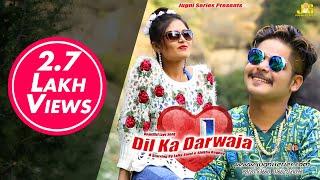 """DIL KA DARWAJA""""    LALLA SAINI & SHIKHA RAGHAV    Sharvan Balmbhiya    JUGNI SERIES"""
