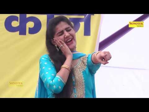 Main Teri Nachai Nachu Su | Sapna Chaudhary | Raj Mawar | Haryanvi Song | Dj Song |  Maina Audio