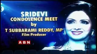 Tollywood Celebrities Pay Condolence To Sridevi | Farewell To Sridevi | Part 1 | ABN Telugu thumbnail