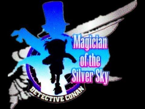 名偵探柯南M08 銀翼的魔術師