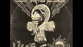 Mtume Umoja Ensemble - Alkebu-Lan: Land of the Blacks (Live at the East) (Full Album)