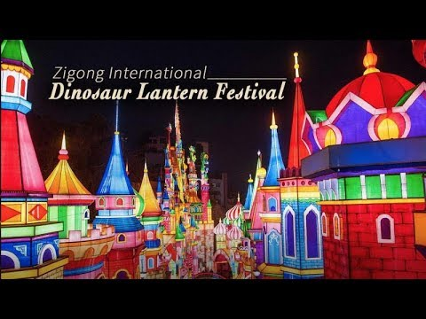 Live: Zigong International Dinosaur Lantern festival 自贡恐龙灯会