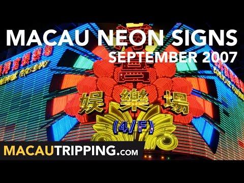 Macau's Amazing Neon Signs - MacauTripping.com