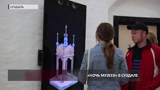 2018 05 21 Ночь музеев в Суздале