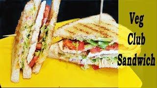 Vegetable Club Sandwich Recipe  Quick Breakfast  Tiffin  Snack Recipe  MadhurasRecipe