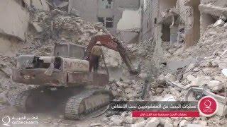 قطر الخيرية ترصد حجم الدمار في مدينة حلب المنكوبة