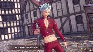 Seven Deadly Sins: Knights of Britannia - Meliodas, Ban, King, Merlin, Gowther Gameplay Trailers (HD