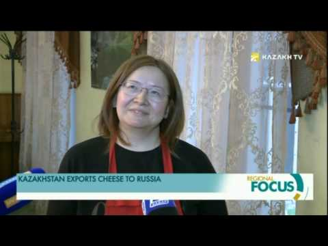 KAZAKHSTAN EXPORTS CHEESE TO RUSSIA