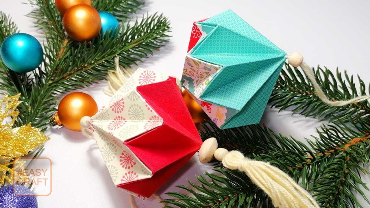 🎄 Елочный шар из бумаги Оригами Бриллиант 🎄 Как сделать новогодний шар на ёлку своими руками 🎄