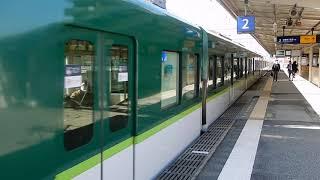 京阪交野線 郡津駅2番ホームから13000系普通が発車