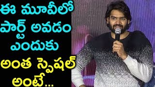 Karthikeya Speech At Gang Leader Movie Pre Release Press Meet | #Nani | #Priyanka