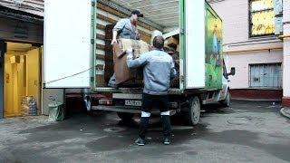 Перевозка мебели и личных вещей от ДомФорм(Подробнее: http://www.domform.ru/furnituremoving.html Цены: http://www.domform.ru/transport-price.html Отзывы: ..., 2013-12-09T16:51:36.000Z)