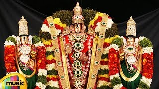 Sri Venkateswara Swamy Devotional Songs | Yedukondalu Pina Merise Song | Mango Music