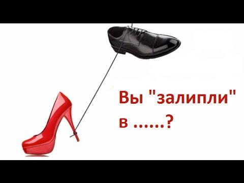 """Обзор игры """"Winx club- Первое свидание"""""""