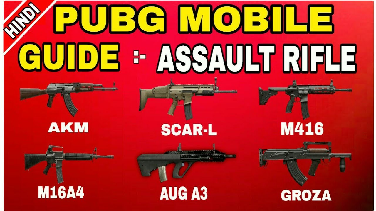 Guide Assault Rifle Pubg Mobile Hindi Assault Rifle Guide