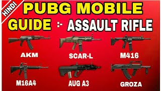 GUIDE :- ASSAULT RIFLE PUBG MOBILE (HINDI) | Assault Rifle guide | best attachments | best scope