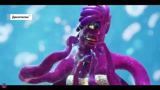 Реклама Декатилен Бактерия Горлодрая 2017