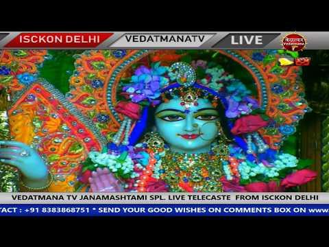 Devotional | Vedatmanatv | India | Katha | Astrology