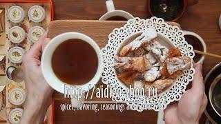 Kashmir tea (Kahwah) 🍵 🌺 ⛰️ | Кашмирский чай (Кахва)
