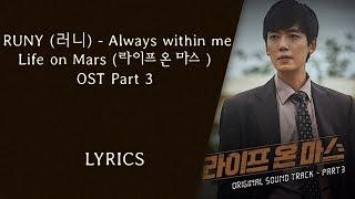 Gambar cover RUNY (러니) - [Always within me] Life on Mars (라이프 온 마스 ) OST Part 3 LYRICS