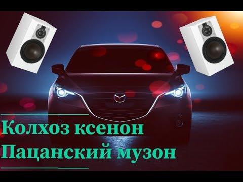 Установка ксенона и замена штатных динамиков в Mazda 6