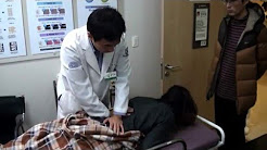 MSAT for Emergency patient with acute Low Back Pain