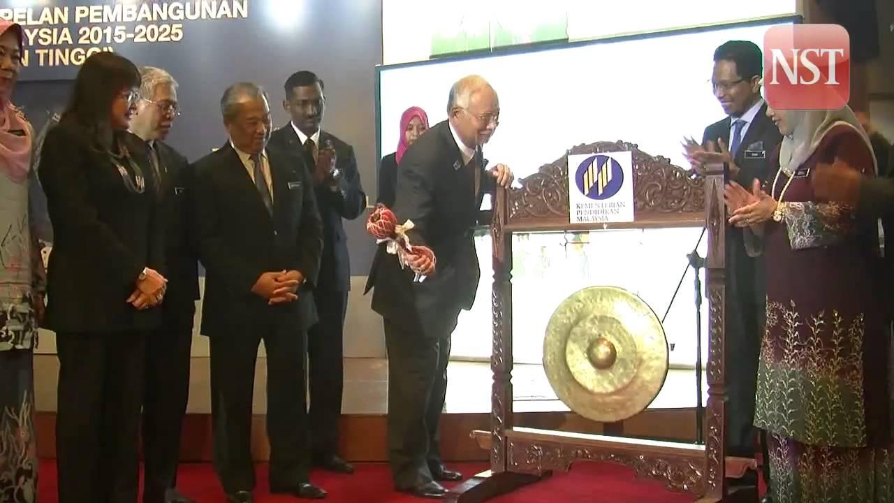Najib launches malaysia education blueprint higher education youtube najib launches malaysia education blueprint higher education malvernweather Images