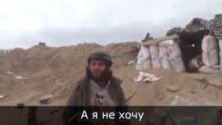 Обращение джихадистов к российским ВКС :