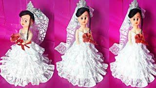 DIY  christian bridal  doll decoret  in old Net  पुराने नेट  से बनाए गुड़िया की dress