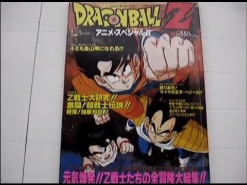 dragon ball z artbook 1991 jump gold selection 5 youtube