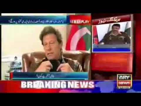 PTI chairman Imran Khan interview to Arshad Sharif — 3 Jan 2018 — Power Play — ARY News   YouTube