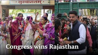 Congress inches out BJP in Rajasthan, CM candidate to be decided on December 12 | DECISION 2018